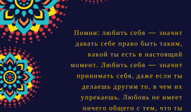 esli-vam-prishla-v-golovu-mysl-negativnogo-haraktera-to-prosto-skazhite-ej-spasibo-za-uchastie-1