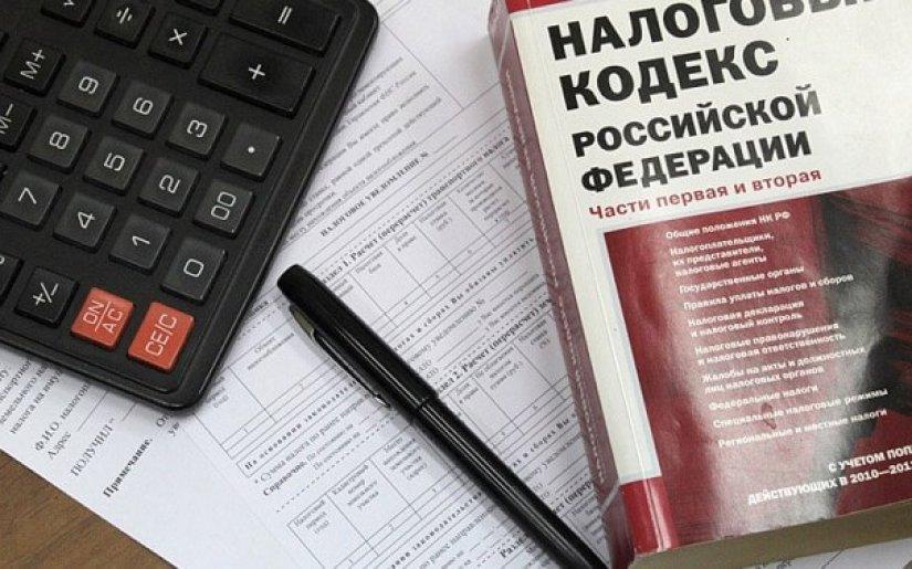 Налоги для россиян в Испании и заграницей