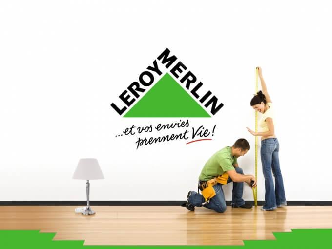 леруа мерлен Leroy Merlin в торревьехе La Zenia