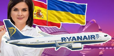 Дешевые билеты Валенсия Киев Ryaiar Украина Испания перелет