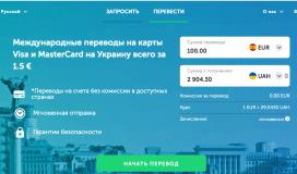 Paysend курс валют